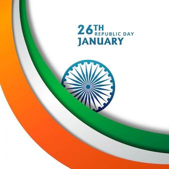 Szczęśliwego dnia republiki w indiach