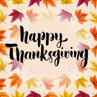 Szczęśliwego dziękczynienia. ręcznie rysowane napis na tle z liści. element plakatu, karty,. ilustracja