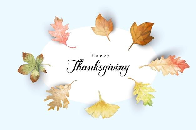 Szczęśliwego dziękczynienia