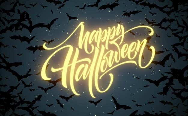 Szczęśliwego halloween świecące tło nocy