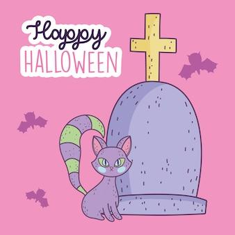 Szczęśliwego halloween świętowania nagrobka cmentarza kota latający nietoperze