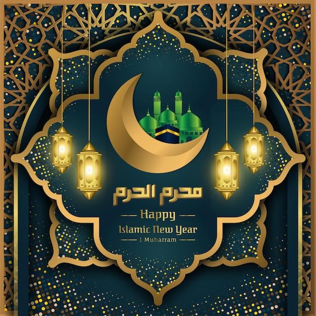 Szczęśliwego islamskiego nowego roku muharram z geometrycznymi kształtami i półksiężycem