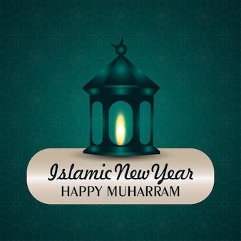 Szczęśliwego islamskiego nowego roku muharram z kreatywną latarnią