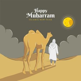 Szczęśliwego islamskiego nowego roku muharram