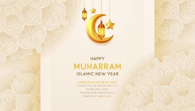 Szczęśliwego islamskiego nowego roku tło z wiszącymi lampionami