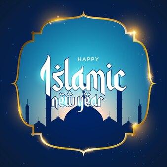Szczęśliwego islamskiego nowego roku z niebieskim tłem i sylwetką kościoła