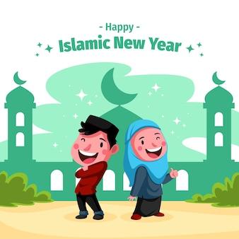 Szczęśliwego islamskiego nowego roku
