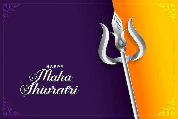 Szczęśliwego maha shivratri festiwalu indyjski tradycyjny tło