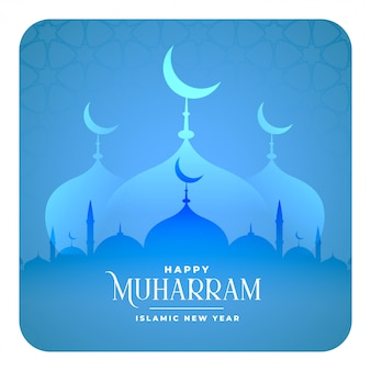 Szczęśliwego muharram festiwalu muzułmański meczetowy tło