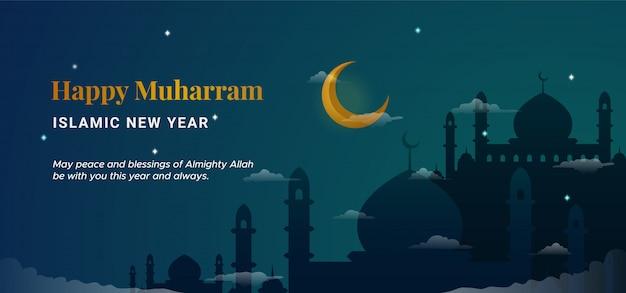 Szczęśliwego muharram islamskiego nowego hijri roku tło