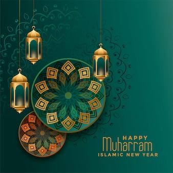 Szczęśliwego muharram islamskiego nowego roku pozdrowienia tło