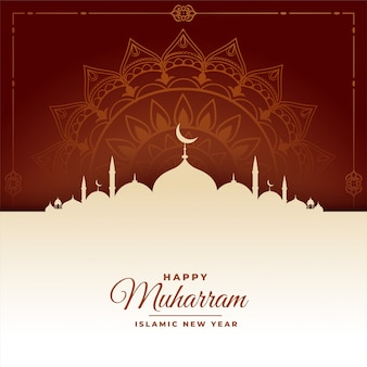 Szczęśliwego muharram nowego roku festiwalu islamski tło