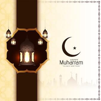 Szczęśliwego muharrama i islamskiego nowego roku z wektorem lampionów