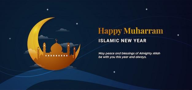 Szczęśliwego muhrram islamskiego nowego hijri roku tło