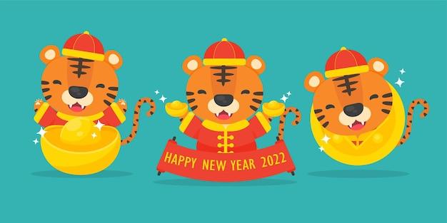 Szczęśliwego nowego chińskiego roku. kreskówka tygrys trzyma złote błogosławieństwo chińskiego nowego roku.