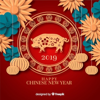 Szczęśliwego nowego chińskiego roku