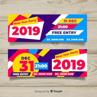 Szczęśliwego nowego roku 2019 baner