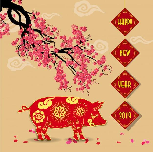 Szczęśliwego nowego roku 2019. chienese nowy rok, rok świni. tło wiśni
