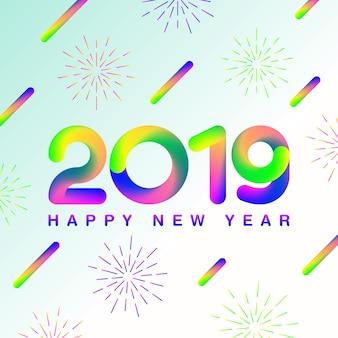 Szczęśliwego nowego roku 2019_gradient style
