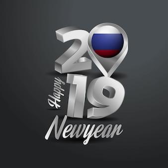 Szczęśliwego nowego roku 2019 grey typography
