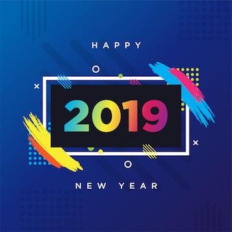 Szczęśliwego nowego roku 2019 motyw karty. rama tło wektor dla tekstu sztuka współczesna grafika dla hipsters.