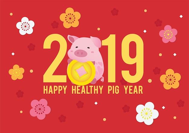 Szczęśliwego Nowego Roku 2019 Roku świni Premium Wektorów