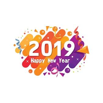Szczęśliwego nowego roku 2019 szablon