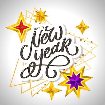 Szczęśliwego nowego roku 2020. kompozycja napis z gwiazdami i błyszczy. ramka ilustracja wakacje