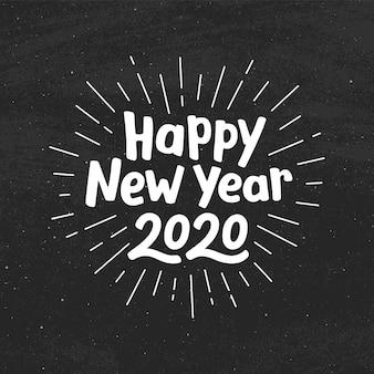 Szczęśliwego nowego roku 2020 napis