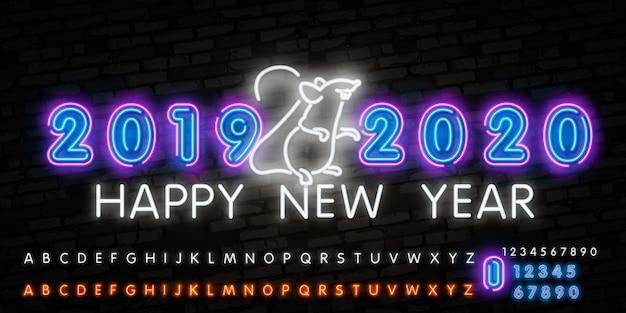 Szczęśliwego nowego roku 2020. technologia streszczenie z świecące światło neon na ziemi technologii