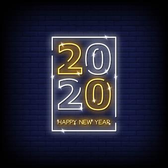 Szczęśliwego nowego roku 2020 tekst w stylu neonów