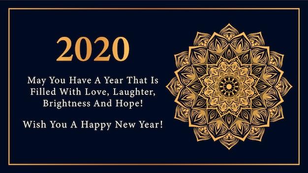 Szczęśliwego nowego roku 2020 życzę stylu z luksusową złotą mandalą