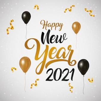Szczęśliwego nowego roku 2021 celebracja plakat z balonów helu