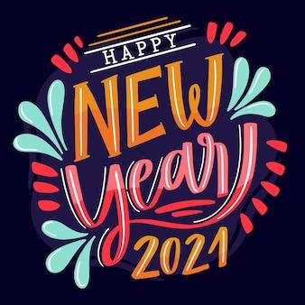 Szczęśliwego nowego roku 2021 kolorowy napis
