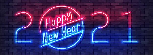 Szczęśliwego nowego roku 2021 neon kolorowy baner