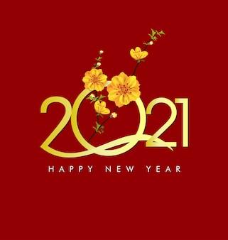 Szczęśliwego nowego roku 2021 pozdrowienia