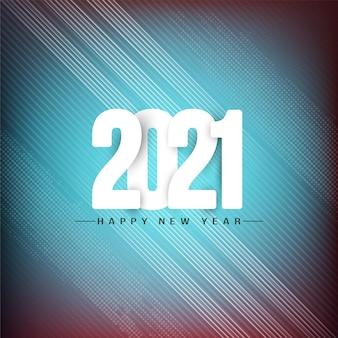Szczęśliwego nowego roku 2021 stylowe pozdrowienia tło
