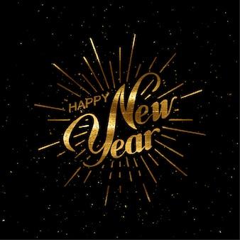 Szczęśliwego nowego roku 2021. wakacyjna ilustracja z literowania składem i serią. vintage teksturowanej złota etykieta