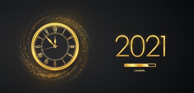 Szczęśliwego nowego roku 2021.