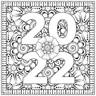 Szczęśliwego nowego roku 2022 baner lub szablon karty z mehndi flowe