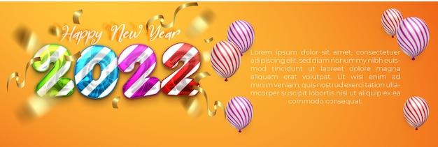 Szczęśliwego nowego roku 2022 kolorowe kreskówki dla dzieci szablon transparentu 3d