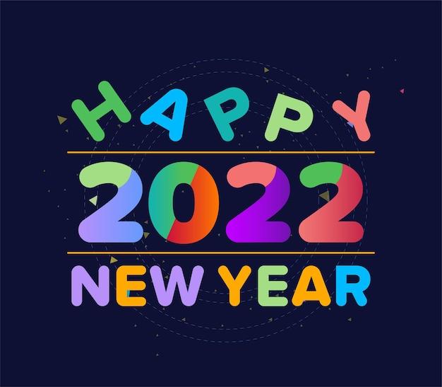 Szczęśliwego nowego roku 2022 lub nowego roku 2022 lub 2022 nowy rok baner tekstowy