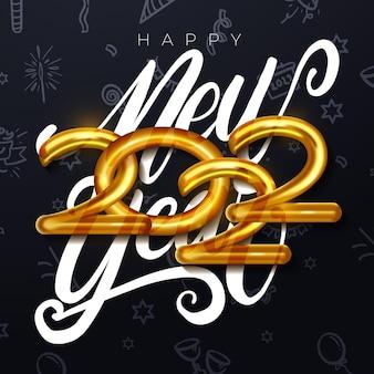 Szczęśliwego nowego roku 2022 napis