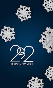 Szczęśliwego nowego roku 2022 realistyczne eleganckie szablony wektorowe realistyczny papierowy płatek śniegu
