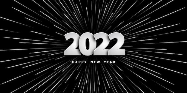Szczęśliwego nowego roku 2022 świąteczne czarne tło ze srebrnymi cyframi