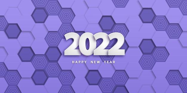 Szczęśliwego nowego roku 2022 świąteczne fioletowe tło w stylu papieru z sześciokątami
