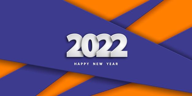 Szczęśliwego nowego roku 2022 świąteczne tło w stylu cięcia papieru