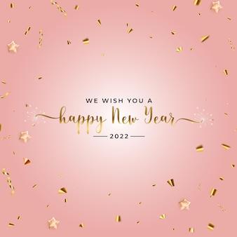 Szczęśliwego nowego roku 2022 tło wakacje party. ilustracja wektorowa