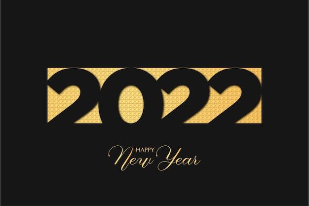 Szczęśliwego nowego roku 2022 tło