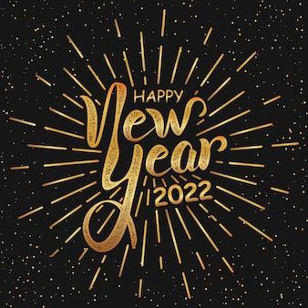Szczęśliwego nowego roku 2022 vintage napis kartkę z życzeniami ilustracji wektorowych
